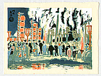 Eiichi Kotozuka 1906-1979 - Maruyama Park