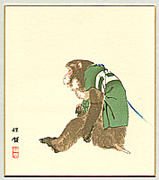 Bairei Kono 1844-1895 - Monkey