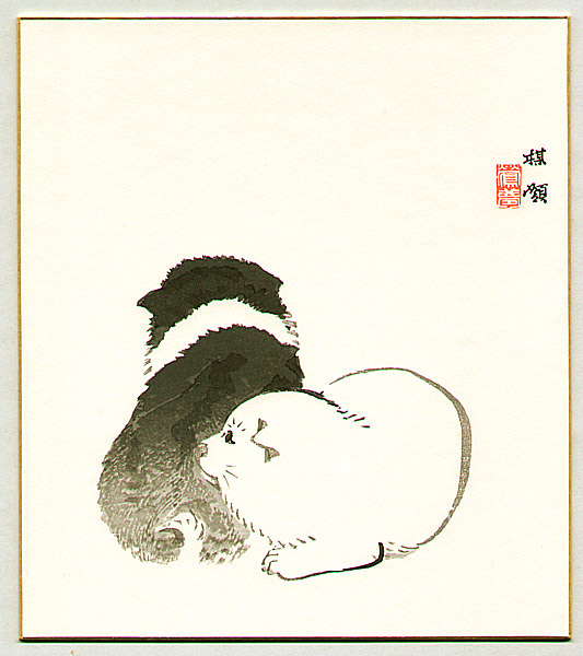 Bairei Kono 1844-1895 - Puppies