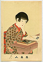 Chikanobu Toyohara 1838-1912 - Calligraphy - True Beauty