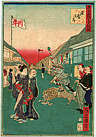 Ikkei Shosai ca. 1870 active - Barking Dog and Beef Flag - 36 Comics of the Famous Places in Tokyo