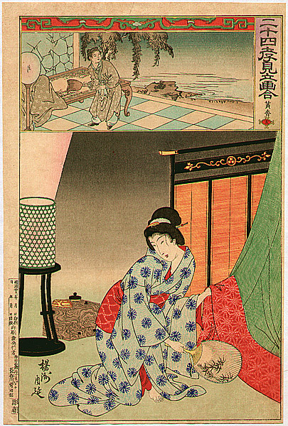 Chikanobu Toyohara 1838-1912 - Beauty with Fan - Nijushi Ko Mitate E Awase
