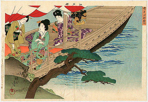 Chikanobu Toyohara 1838-1912 - Boat Excursion - Edo Nishiki