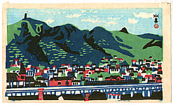 Hide Kawanishi 1894-1965 - Panoramic View of Seyama