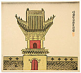 Senpan Maekawa 1888-1960 - Bell Tower at Koran