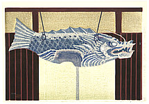 Yasu Kato born 1907 - Dragon Fish