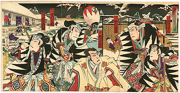 Hosai Baido 1848-1920 - Final Battle - 47 Ronin - Chushingura