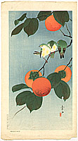 Soseki Komori active 1920s-1930s - Green Birds and Persimmons
