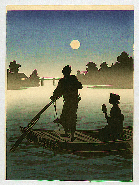 Yoshimune Arai 1873-1945 - Ferry  Boat