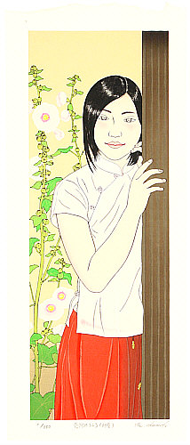Ryusei Okamoto born 1949 - Early Summer - First Love, No. 25