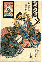 Toyokuni II Utagawa 1777-1835 - One Hundred Poets and Beauties