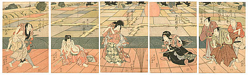 Hokushu Shunkosai fl. ca. 1810-1832 - Fountain and the Sun - Kabuki
