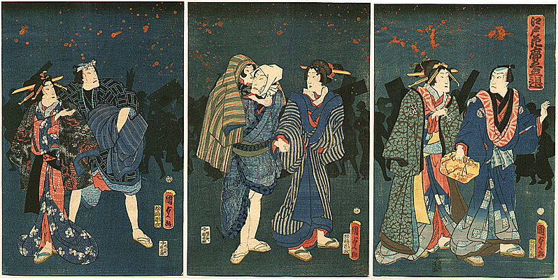 By Kunisada II Utagawa 1823-1880 - Fire - Flower of Edo