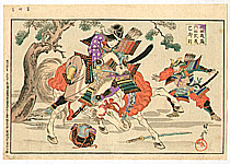 Chikanobu Toyohara 1838-1912 - Warrior Tomoe