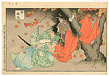 Chikanobu Toyohara 1838-1912 - Warrior and Demon