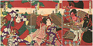 Hosai Baido 1848-1920 - Red Man and Prince - Kabuki