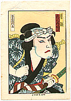 Hosai Baido 1848-1920 - Ichikawa Sadanji - Kabuki