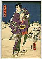 Samurai in the Snow - By Kunisada