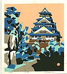 Yuzaburo Kawanishi born 1923 - Osaka Castle