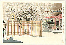 Tomikichiro Tokuriki 1902-1999 - Dazaifu Tenmangu Shrine - Famous, Sacred and Historical Places