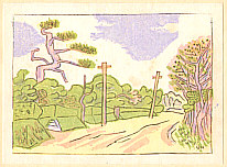 Unichi Hiratsuka 1895-1997 - Landscape of Yoyogi