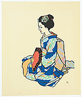 Saburo Miyata born 1924 - Maiko