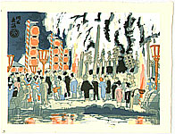 Eiichi Kotozuka 1906-1979 - Maruyama park, Kyoto