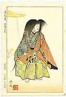 Hideyo Matsuno fl.ca. 1970s - Chrysanthemum Child - Twelve Months of Noh Pictures