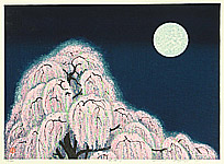 Waichi Hayashi born 1951 - Cherry Blossoms at Night