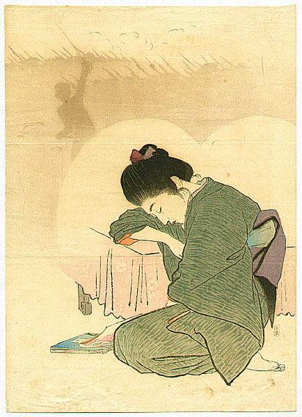 Gyokudo Kawai 1873-1957 - Sleeping Beauty