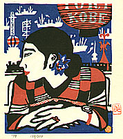 Hide Kawanishi 1894-1965 - Miss Kobe