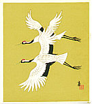 Tomikichiro Tokuriki 1902-1999 - Cranes