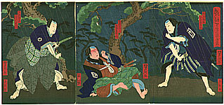 Yoshitaki Utagawa 1841-1899 - Fighting in the Rain - Kabuki