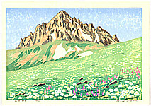 Hiroshi Iwane born 1941 - Mt. Tsurugi and Flower Field