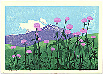 Hiroshi Iwane born 1941 - Mt. Iwate in the Distance