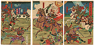 Chikanobu Toyohara 1838-1912 - Battle of Mikatagahara.