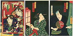 Chikashige Morikawa active ca. 1869-82 - Window of Life