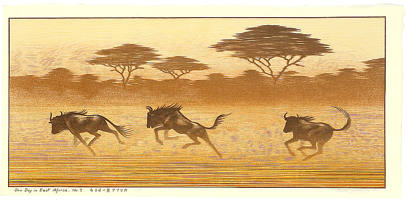 One Day in East Africa No. 7. - Toshi Yoshida - 1911-1995