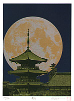 Hideaki Kato born 1954 - Full Moon