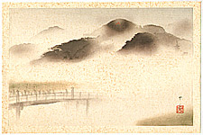 Insho Domoto 1891-1975 - Mountains in the Mist