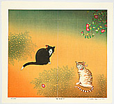 Ryusei Okamoto born 1949 - Camellia and Cats # 2