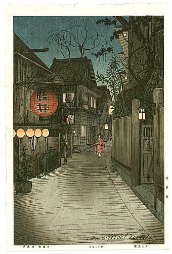 Noel Nouet 1885-1944 - Kagurazaka