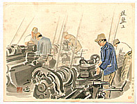 Sanzo Wada 1883-1968 - Factory Workers - Sketches of Occupations in Showa Era