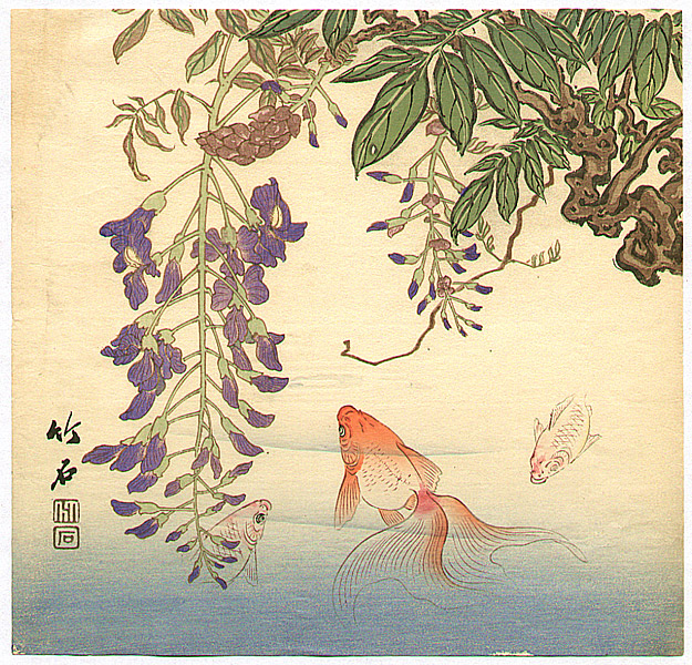 Chikuseki  active ca. 1900 - Goldfish and Wisteria