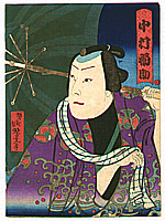 Yoshimitsu Sasaki 1850-1891 - Nakamura Fukusuke - Actor Portrait
