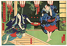 Yoshitaki Utagawa 1841-1899 - Gift of Sandal - Kabuki