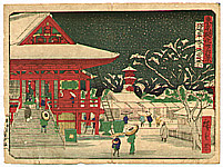 Hiroshige III Utagawa 1842-1894 - Asakusa Temple - Thity-six Views of Modern Tokyo