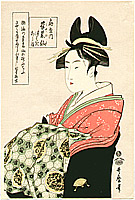Utamaro Kitagawa 1750-1806 - Courtesan Miyabito
