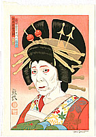 By Paul Binnie - Kabuki - Onnagata