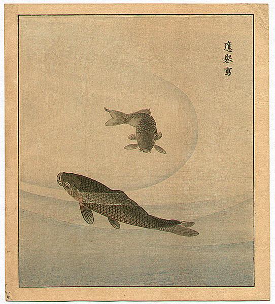 Okyo Maruyama 1733-1795 - Two Carp